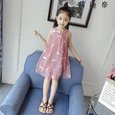 洋裝 女童連身裙公主裙洋氣蓬蓬紗裙子