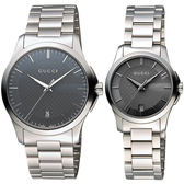 GUCCI G-Timeless 古馳菱格紋時尚對錶/情侶手錶 YA126441+YA126522