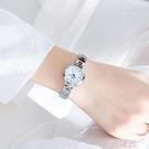 手錶女士錬條式鋼細帶小巧精致簡約氣質學生時尚防水ins風小錶盤 一米陽光