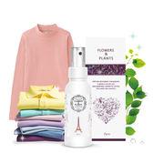 【愛戀花草】陽光澳洲茶樹 衣物香水 250ML