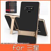三星 NOTE9 S9 S9 Plus 艾丽格斯系列 格紋款 手機殼 支架 軟殼 全包邊 保護殼