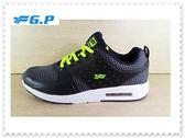 {拾在便宜}G.P 透氣輕量 男款 綁帶運動鞋-P5770M-黑色