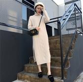 針織洋裝 秋冬季新款針織毛衣裙長款過膝修身女高領套頭毛衣韓版加厚洋裝