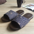 台灣製造-品味系列-布面皮質室內拖鞋-點點飛葉