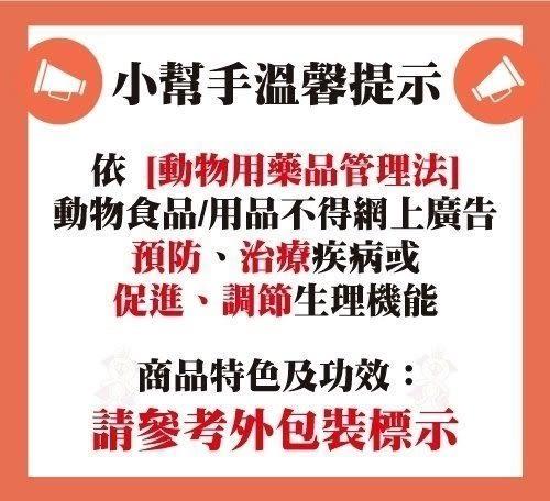 *King Wang*【超值包】雞老大《耐咬雞柳條》280G/包 犬用零食【CHP400-03】