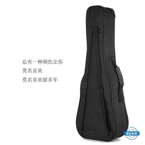 吉他包21 23  26寸尤克里里包ukulele加棉包袋子烏克麗麗後背小吉他背包wy