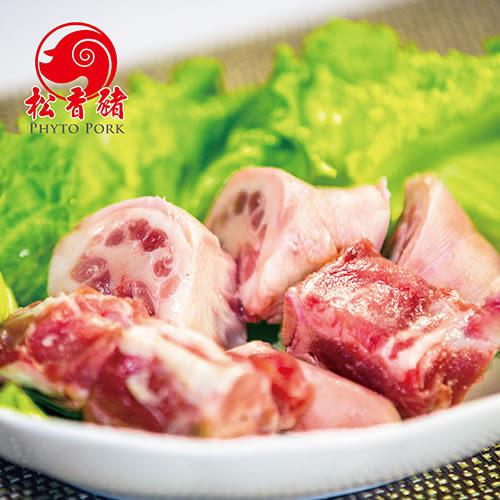 松香豬豬尾(300g/包) 日安食材