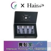 伊賀本 養髮家養髮液32ml ( 分四小瓶容器包裝 )