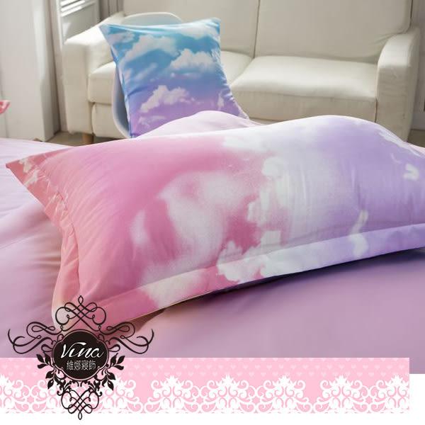 《雲彩之南》百貨專櫃精品單人薄床包組 100%MIT台製舒柔棉(3.5*6.2尺)