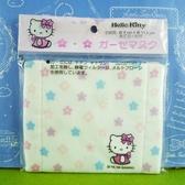 【震撼精品百貨】Hello Kitty 凱蒂貓~日本棉布抗菌口罩-側坐+小花造型#28794
