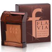 FLAVIA 同名 紳褐爵士 男性淡香精 90ml《Belle倍莉小舖》04790