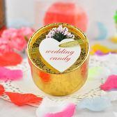 結婚婚慶喜糖盒子紙盒創意糖盒婚禮浪漫歐式圓筒糖盒糖果盒   小時光生活館