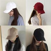 帽子男女士素面棒球帽女正韓四季款純黑白色鴨舌帽防塵遮陽帽 多色可以選