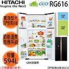 【HITACHI日立】 594L變頻四門...
