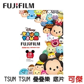 FUJIFILM Instax mini 拍立得底片 TSUM TSUM 疊疊樂 底片 歡迎 批發 零售 過期底片 可傑