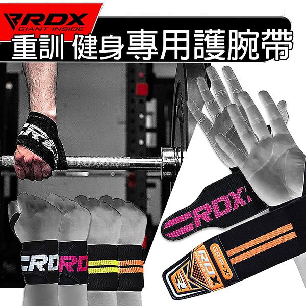 【RDX】重訓護腕 WAH-W 健身護腕 護腕帶 D70050 D70044