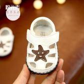 嬰兒學步鞋男鞋子女鞋子涼鞋軟底0-6-12個月新生兒鞋男女寶寶學步涼鞋【雙11返場五折】