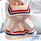 寵物裙子小型犬狗狗衣服秋冬裝【英賽德3C數碼館】
