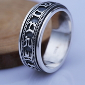 925純銀戒指-時尚六字箴言情人節男飾品銀飾73af31【巴黎精品】