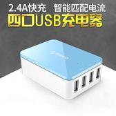 多口USB充電器插頭安卓蘋果智能快充手機平板通用充電器5V2A 艾尚旗艦店