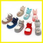 嬰兒學步鞋襪加厚寶寶鞋襪防滑兒童地板襪