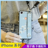 水鑽花朵手腕帶 iPhone SE2 XS Max XR i7 i8 i6 i6s plus 手機殼 掛脖繩 影片支架 全包邊軟殼 防摔殼