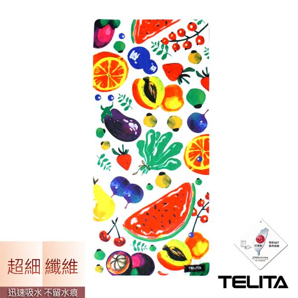 【TELITA】超細纖維日系和風海灘巾 浴巾-彩繪水果(一條) 免運