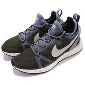 【五折特賣】Nike 慢跑鞋 Wmns Duel Racer 綠 灰 運動鞋 透氣鞋面 襪套式 運動鞋 女鞋【PUMP306】 927243-301