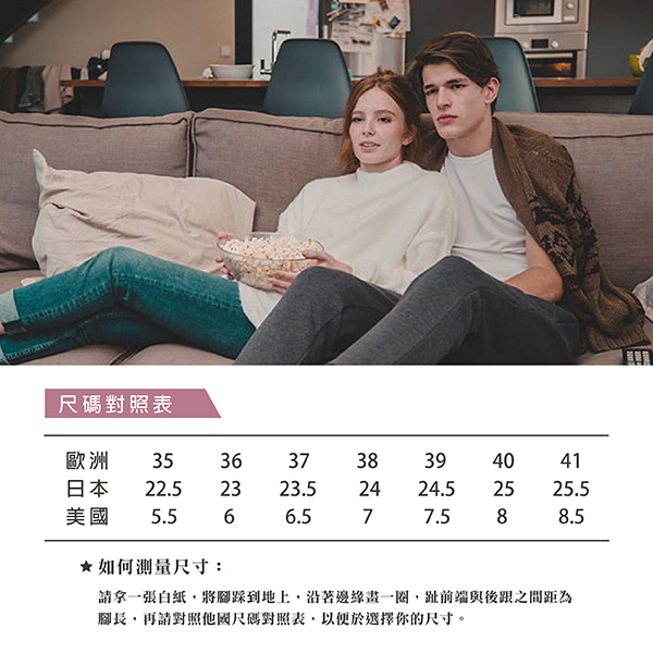 【VERBENAS】MARBELLA西班牙時尚造型毛飾短靴  桃紅色(034-ROS)