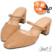 Ann'S首爾姊姊-編織壓紋粗跟方頭穆勒跟鞋5.5cm-棕