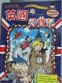 【書寶二手書T5/少年童書_DEJ】英國尋寶記_Gomdori co.