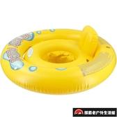 兒童坐圈腋下圈嬰兒浮圈寶寶游泳圈座圈加厚【探索者戶外生活館】
