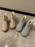 水鉆雪地靴女冬季網紅時尚加絨加厚雪地棉靴子亮片女短靴 新北購物城