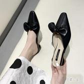 拖鞋女外穿2020春季新款網紅懶人包頭粗跟蝴蝶結半拖鞋百搭穆勒鞋 HX5208【易購3C館】