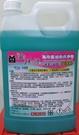 【YH-888】 溱鉌洗 (4入裝) 萬用重油垢洗淨劑 鋁潔劑 冷氣清洗劑