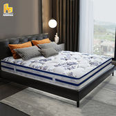 ASSARI-首品英格麗三段式乳膠強化側邊獨立筒床墊(特大7尺)