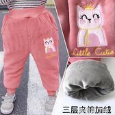 女寶寶三層加厚棉褲冬季北方女童小童加絨褲子秋冬保暖外穿嬰兒童 焦糖布丁