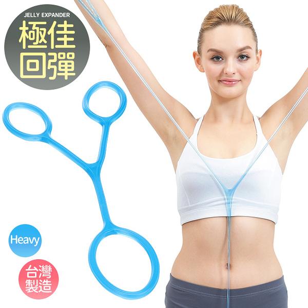 台製果凍繩拉力繩Y型阻力繩阻力帶.擴胸器訓練繩Jelly Expander體操運動健身器材.推薦哪裡買ptt