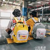 ins超火的書包女韓版原宿ulzzang 高中學生大容量雙肩包潮男背包『小淇嚴選』
