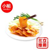 【飼好漁】厚切一口吃烏魚子組(小組)-電電購