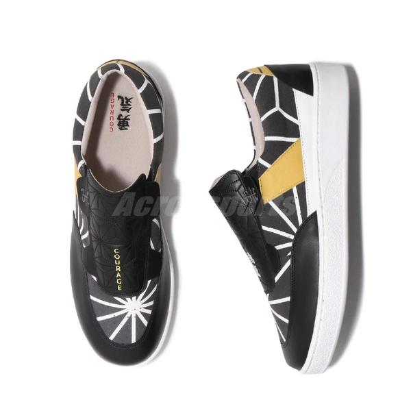 Royal Elastics Pastor JP Limited 休閒鞋 黑 黃 白 Courage 勇氣 漢字標語 男鞋 【ACS】 01891983
