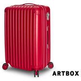 【ARTBOX】繽紛特調24吋星砂電子紋抗刮硬殼行李箱 (紅色)