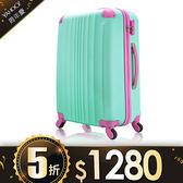 行李箱 旅行箱 24吋 ABS撞色耐衝擊護角 AoXuan 果汁Bar系列-薄荷綠