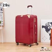 MARC ROCOO-29吋-華麗姿態拉絲紋抗刮行李箱-7042PLUS-尊爵紅金