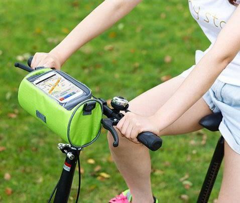 韓版單車GPS觸屏手機包 / 側包 肩背 腳踏車單車包 229元