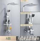 日本伊上家用淋浴花灑套裝全銅龍頭衛生間掛牆式淋雨沐浴增壓噴頭 nms名購新品