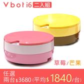 【Vbot】二入組-三代加強版i6+蛋糕機器人 超級鋰電池智慧掃地機(草莓/芒果 二色可選)