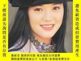 二手書博民逛書店青春雜誌罕見159 劉小慧封面專訪,ECHO樂隊專訪,Face