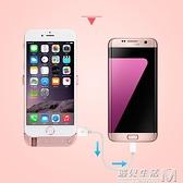 適用蘋果6充電寶背夾iPhone7Plus電池8p便攜76s專用無線5行動電源 聖誕節全館免運