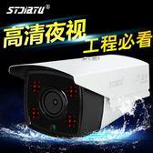 監控攝影機 監控攝像頭 夜視紅外2500線高清模擬攝像機室外家用監控器 免運 艾維朵